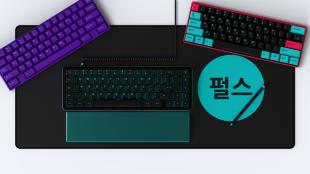 mito – keyboards & designs